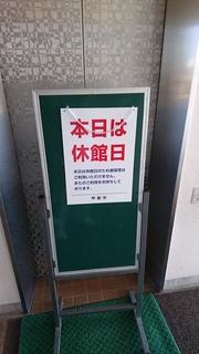 DSC_4291.JPG
